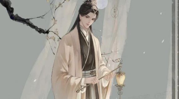 Hanfu Introduction Of Ancient Chinese Clothes for Men 2020